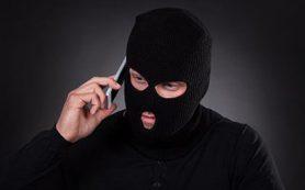 В России появился новый вид телефонного мошенничества от имени банков