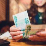 НПФ предлагают пересмотреть продажи крупных пакетов акций
