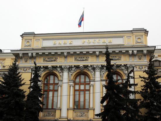 Дмитрий Бутрин о том, почему Банк России будет публиковать стрессовый и оптимистический прогнозы только раз в году