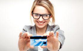 Как оформить кредитную карту: простые советы и рекомендации по выбору банка