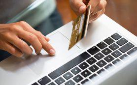 Преимущества оформления кредита через Интернет