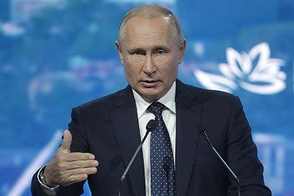 Путин: «Наша цель — в целом по стране ипотеку снижать»