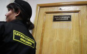 В России изменят систему взыскания долгов с граждан