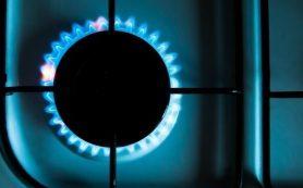 «Нафтогаз» разъяснил позицию по транзитному контракту с Россией