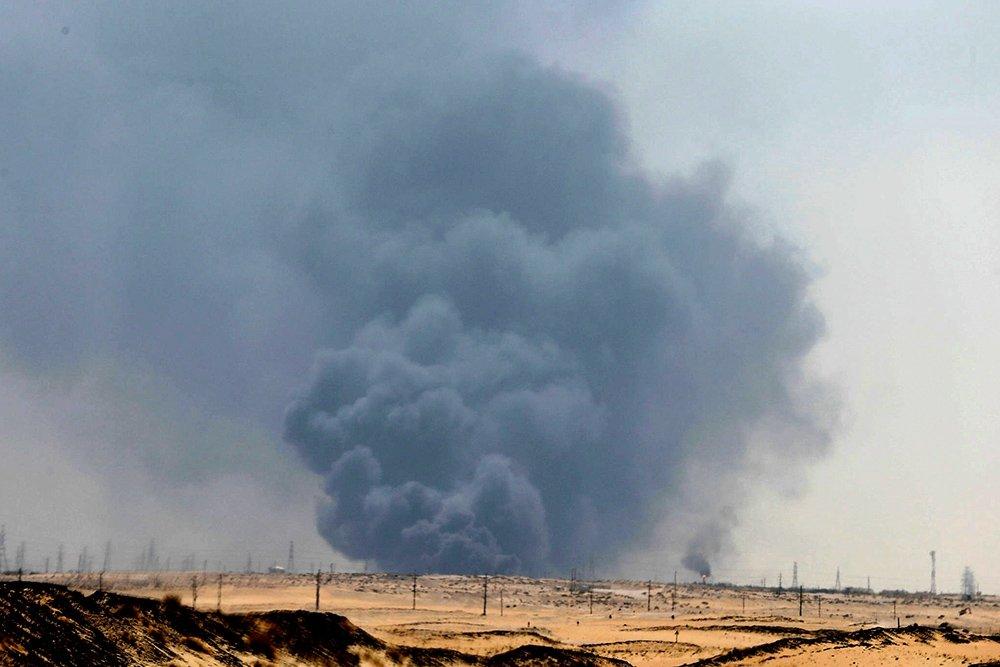 Саудовская Аравия изменила условия поставки нефти в Японию