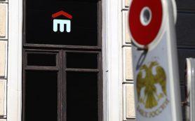 Минфин не одобрил льготы по НДФЛ для благотворителей