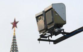 В ГД внесен законопроект об обжаловании штрафов через портал госуслуг