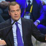 Защита личности: Медведев назвал основные вызовы цифровой эпохи