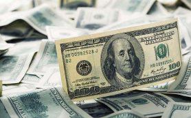 Аналитики дали прогноз по доллару на конец года