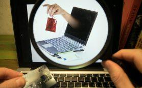 В ЦБ рассказали, как действуют телефонные мошенники