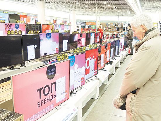 Россияне покупают дорогие товары при падающих доходах