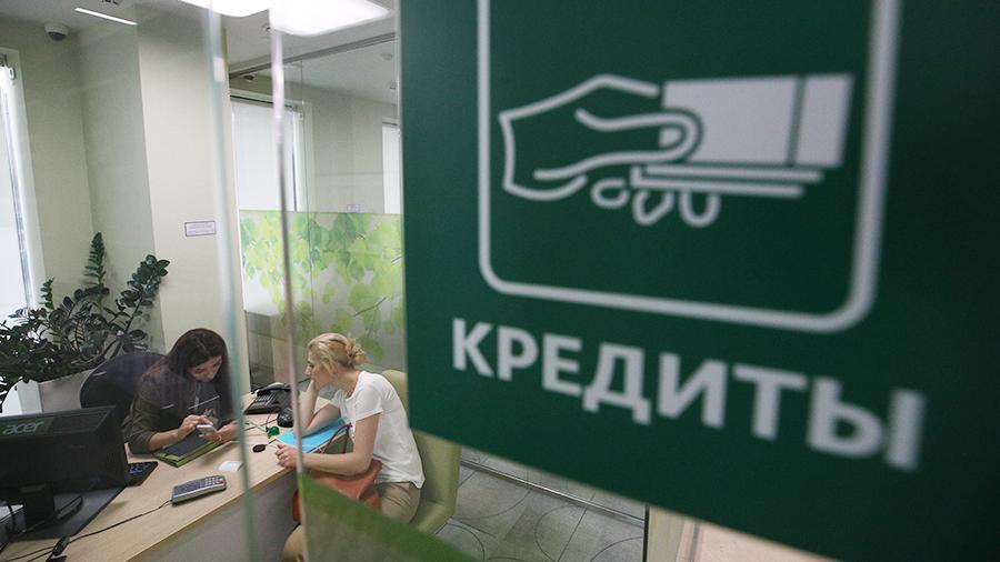 В ЦБ заявили о рекордной долговой нагрузке россиян