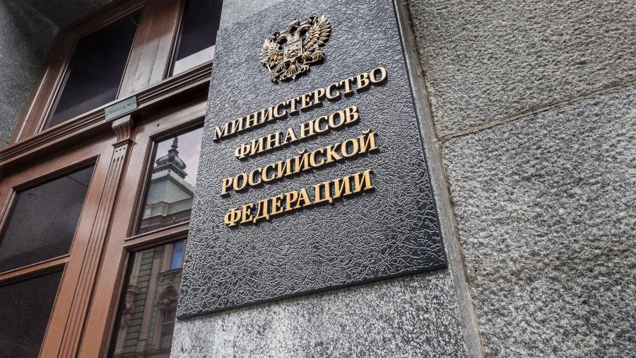 Госдума одобрила в первом чтении статус оборонного банка для ПСБ