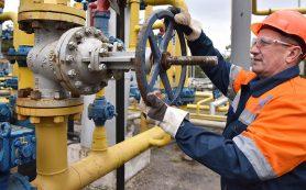 «Нафтогаз» предложил «Газпрому» погасить долг поставками газа