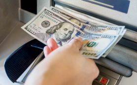 Откройте счет в банке в Голландии с помощью компании N&K Profit