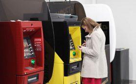Банк «Открытие» расширил сеть для бесплатного пополнения карт