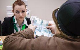 Банк России с 2020 года ожидают совсем не макроэкономические проблемы