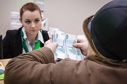 Досрочные пенсионные переводы могут заморозить в следующем году