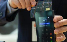 Инфляционные ожидания потребителей формируются в супермаркетах