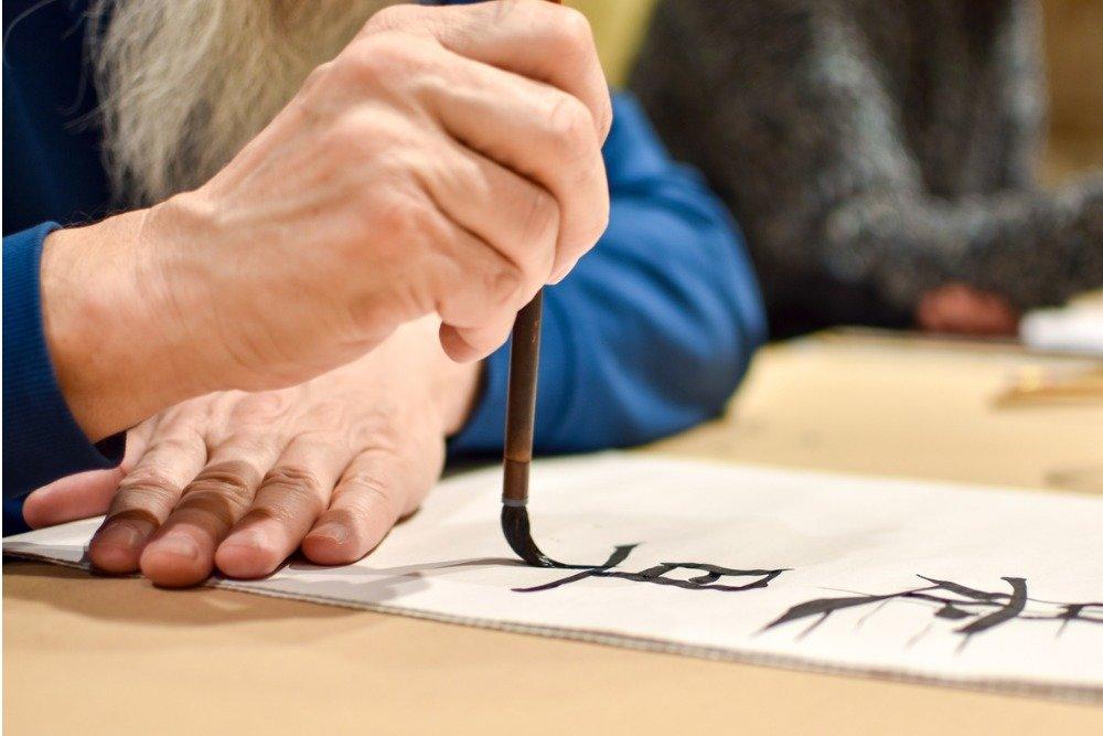 Иероглифы и каллиграфия углубляют взаимопонимание