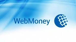 Где обменять вебмани?