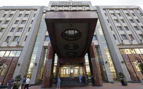 Счетная палата предупредила о рисках споров ЦБ и правительства