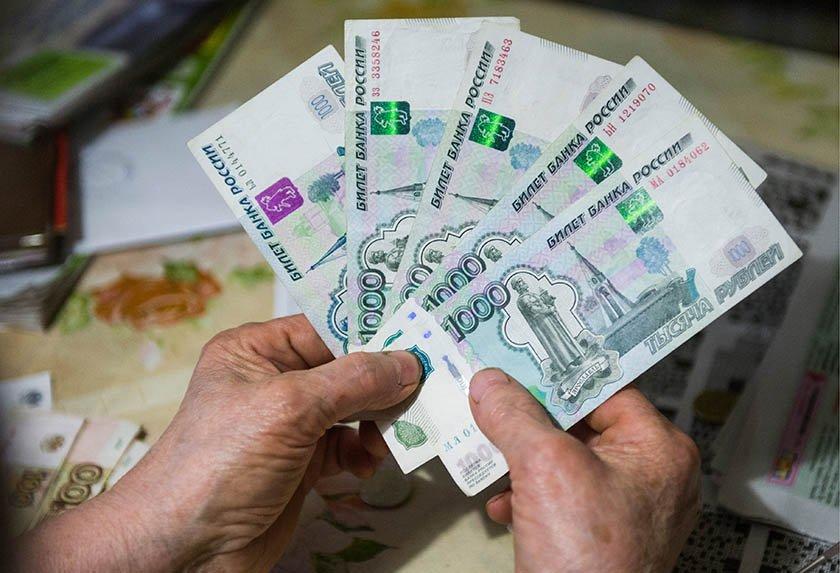 Deloitte: количество банков в России в 2020 году сократится не более чем на 5%