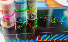 Продолжит ли укрепляться курс рубля