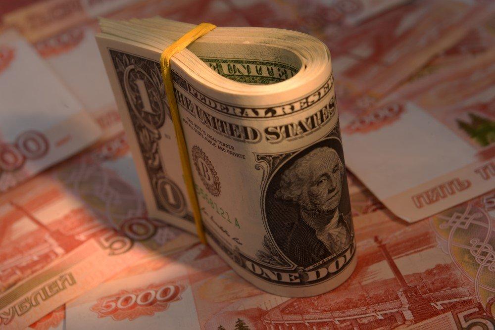 Названо ключевое событие для курса рубля