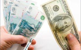 Основное назначение конвектора валют на портале sravni.ru
