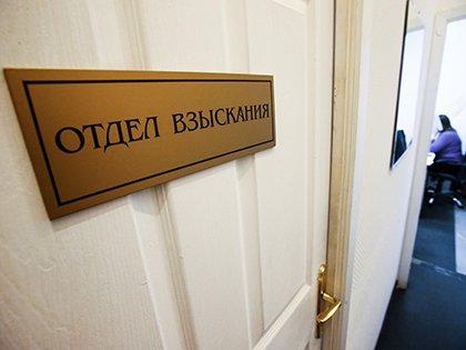 Власти могут ограничить общение коллекторов со знакомыми должников