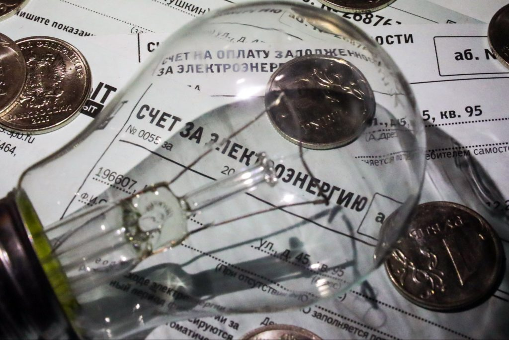 В Сургутском районе Югры на год освободили ветеранов от платежей за коммуналку и списали долги