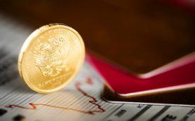 Комитет Госдумы одобрил направленные на увеличение маткапитала поправки к бюджету ПФР