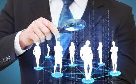 Назначение аудиторской проверки документов кадрового учета на предприятии