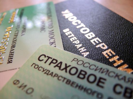 Пенсионный фонд России потребовали закрыть ради повышения пенсий