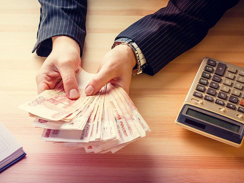 Закон о защите и поощрении капиталовложений подписан президентом РФ