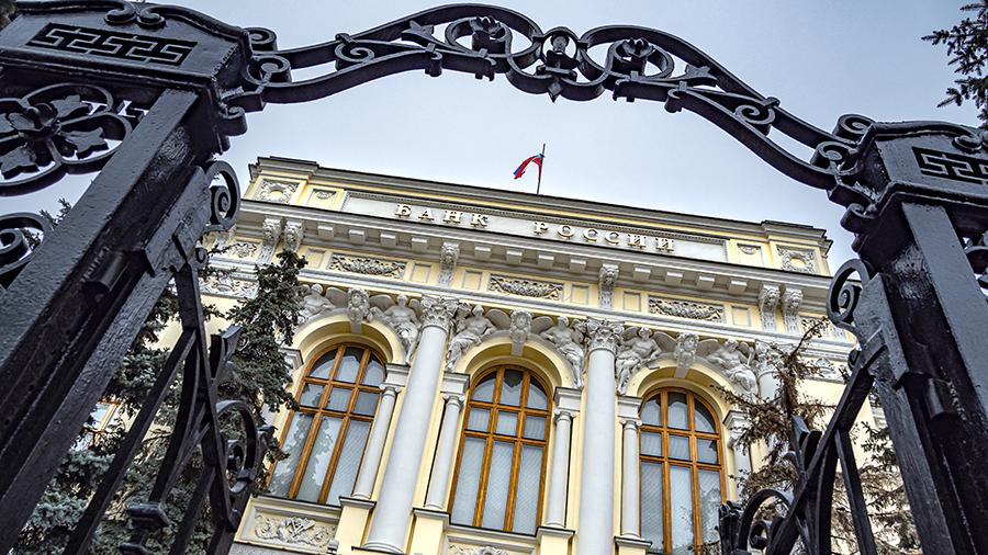 В пользу бедных: зачем России налог на доходы с крупных банковских вкладов