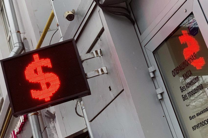 Что делать, когда падает фондовый рынок: семь простых правил