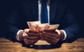 Банки нашли пробелы в планах следить по трансакциям за передвижением граждан