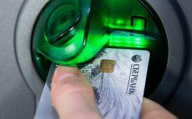 Сбербанк снизил ставки по ипотеке