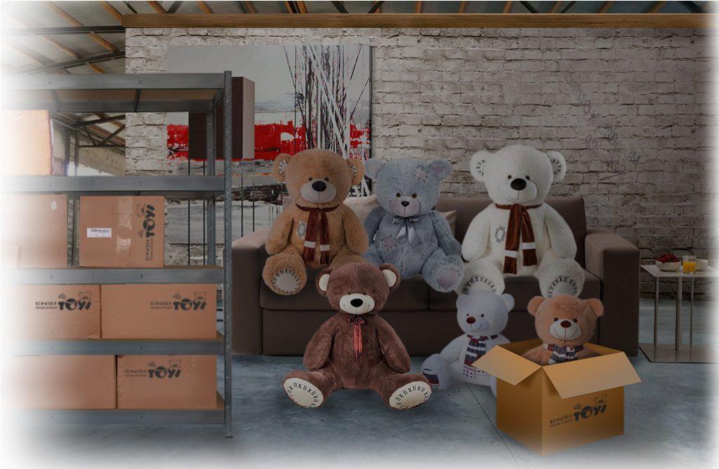 Плюсы и минусы интернет-магазинов игрушек