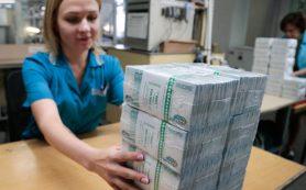В ЦБ прогнозируют возвращение цены Urals к уровню отсечения бюджетного правила к 2022 году