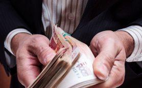 Названы регионы РФ с наибольшим размером вкладов на душу населения