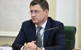 Новак заявил о готовности России и Саудовской Аравии сократить добычу нефти