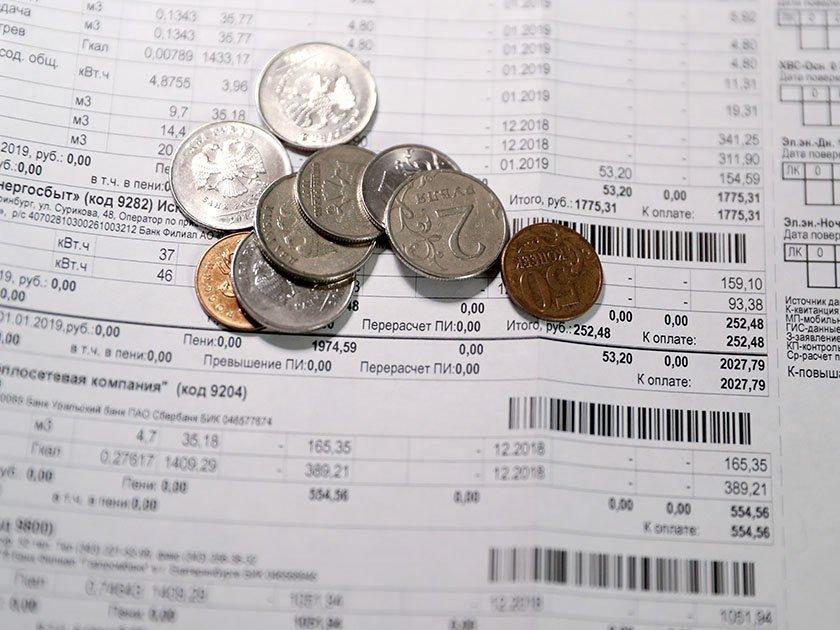 Что будет с курсом рубля в июне