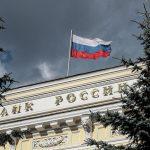 В России подготовились к спасению экономики
