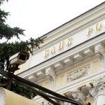 В Центробанке назвали экономику России более финансово стабильной, чем в развивающихся странах