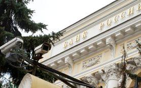 Экономика РФ вошла в топ-5 по потенциалу роста после COVID-19