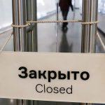 """Эксперты ТПП РФ призвали банки обеспечить бизнес """"длинными"""" деньгами"""