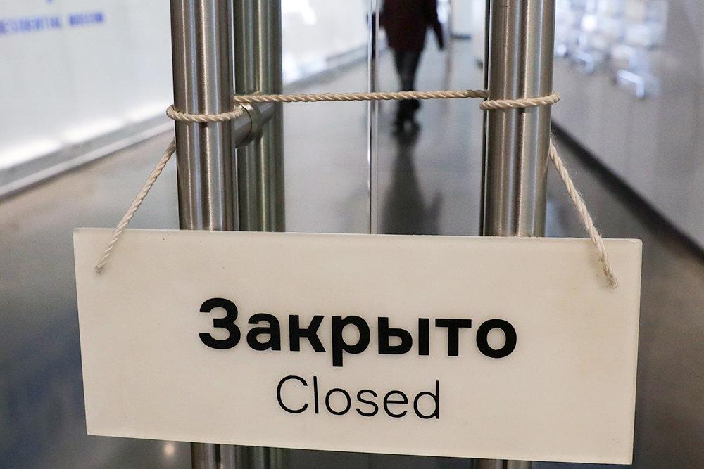 Эксперты ТПП РФ призвали банки обеспечить бизнес «длинными» деньгами